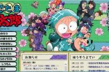 25年目『忍たま乱太郎』他 NHKアニメが長寿になる理由