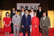大河『西郷どん』、鈴木亮平・瑛太ら出演者が勢揃い