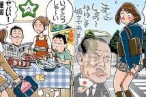 日本全国「地方都市あるある」まとめ by NEWSポストセブン