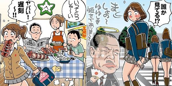 日本全国「地方都市あるある」まとめ by NEWSポストセブン NEWSポスト ...