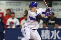 2017年プロ野球 筒香嘉智三冠王を予想する評論家