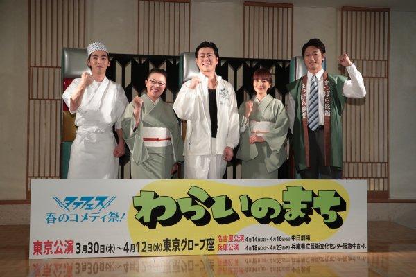 永井大や鈴木杏樹登場の舞台でカップル誕生を主宰者願う