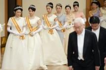 女性皇族と海外王室の「縁談」 英・タイ王室で考えてみた