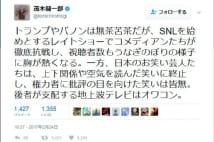 芸人コメンテーター「うす~い意見」に茂木氏、上杉氏の見解