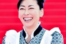 月9でメイド役・中山美穂 「浮き世離れ感」でハマり役