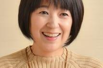 元おニャン子・新田恵利が語る「成功する」二世帯住宅