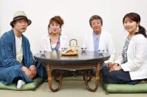 「離婚約」宣言のじゃい 布川敏和、山田邦子と語り合う