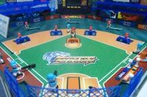 エポック社の最新野球盤『3Dエース オーロラビジョン』