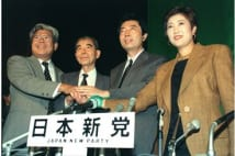 佐藤優氏「自社さ連立がなければ橋本内閣は生まれなかった」