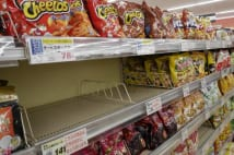 歴史あるスナック菓子 コーン系が苦境に陥る現代的事情