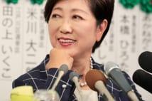 """""""排除""""宣言で幻に 「小池総理&野田聖子都知事」構想"""