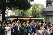 古谷経衡氏 東京・下町を歩き、公明党の「今昔」を思う