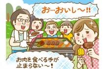 BBQを一緒に楽しめそうな芸能人、1位は肉をおいしそうに食べるあの局アナ、SUUMO調べ