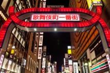 多くのホストクラブが集まる歌舞伎町