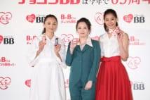 高橋由美子が「チョコラBB」衣装で永作博美、新木優子と登場