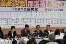 村上誠一郎氏「首相は武士として自ら身を引かれるしかない」