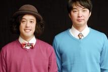 エレキコミック コンビ結成20周年単独ライブを東名阪で開催