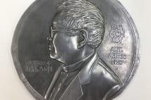「高須平和賞」始動 300万円のメダルはノーベル賞より立派