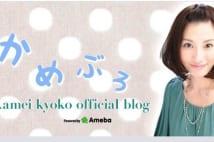 亀井京子・枡田絵理奈・里田まい… アスリート妻の苦労