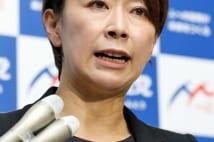 山尾氏も豊田氏も…お騒がせ女性議員は白装束でリセット?