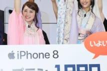 iPhoneイベント登場の菜々緒と川栄李奈、「ドS」認める