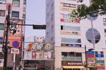 住みたい街の穴場・赤羽 「昼酒と小学生」は日常的光景