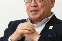 大学 教授 白鴎 福岡