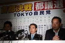 落選運動で政権に打撃 「安倍ヤメロ!」や「落選候補取引所」