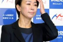 山尾志桜里氏(写真/時事通信社)