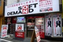VR個室ボックス 「金太郎」と「宝島24」が激戦展開中