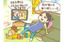 家事を手伝ってもらいたい芸能人、1位は裏技を教えてくれそうなあの人、SUUMO調べ