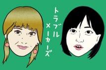 須藤凜々花と矢口真里 愛とアイドルと暴走について