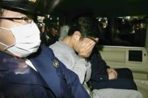 白石容疑者の家族が姿を消した… 十字架背負う加害者家族