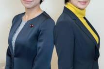 山尾志桜里氏×望月衣塑子氏 「女」を巡る政治を語り合う