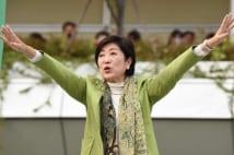 小池、蓮舫、山尾、野田、豊田…古谷経衡氏の女性議員通信簿