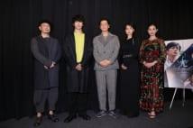 映画『光』 瑛太が「尊敬する」井浦新との感慨深い思い出