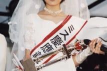 青木裕子、杉浦友紀…他 女子アナたちのミスコン時代写真