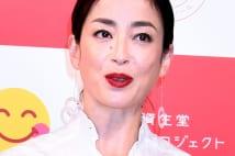 森田剛・宮沢りえ夫婦誕生で「V6妻の会」発足期待する声