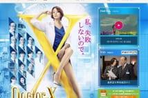 ドクターX、相棒、科捜研の女 長寿ドラマが人気の理由