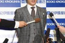 花田優一氏 サイン会で父・貴乃花を「男としての師匠」