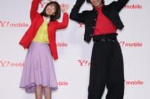 桐谷美玲と「双子ダンス」の斎藤工、もう怖いものはない