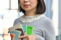 年間1億冊売れる「手帳」 夏樹陽子と辛酸なめ子の活用法