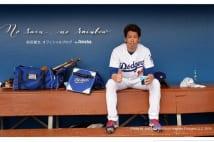 MLB前田健太22のゲン担ぎ――豚唐揚げや便所掃除など