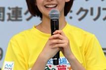 フジ新ニュース番組 秋元アナの代わりに宮司アナの名前浮上