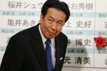 立憲民主・枝野代表の秘書が自民議員秘書に「夢は総理秘書官」
