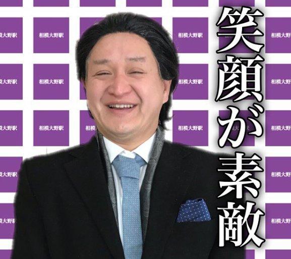 ガリットチュウ福島 船越、貴乃花の物まねでインスタが人気|NEWS ...