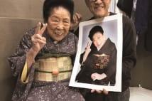 写真家・渡辺達生氏 遺影ではなく「寿影」を企画した経緯