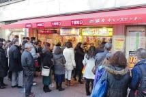 バレンタインジャンボ 注目はシャンシャン(香香)売り場