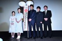 『新参者』完結編、阿部寛、松嶋菜々子らがヒットを祝う