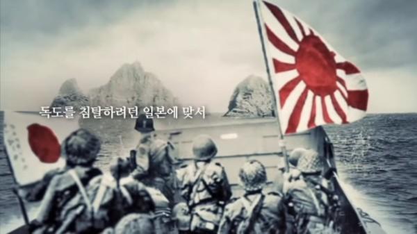 KBSが竹島の歴史を紹介する教養番組の予告編で使った写真。日本兵や日の丸、旭日旗、竹島は合成(KBSの番組「根深い未来」予告編より)